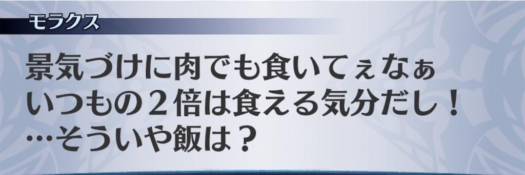 f:id:seisyuu:20200101180212j:plain
