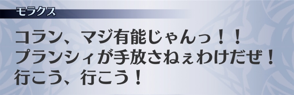 f:id:seisyuu:20200101180220j:plain