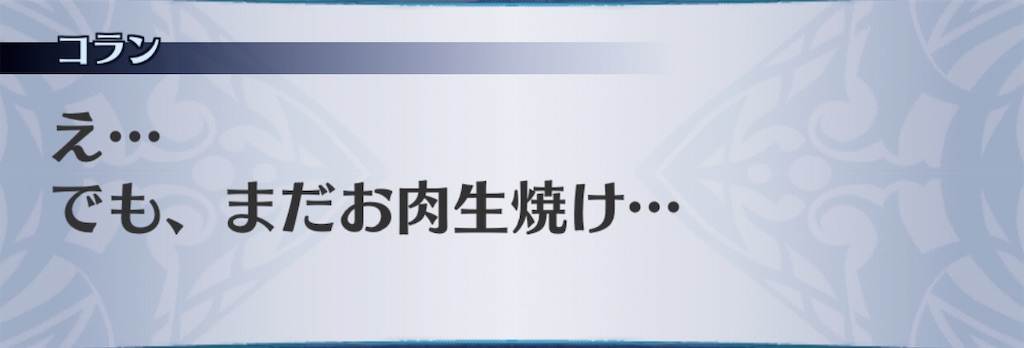 f:id:seisyuu:20200101180330j:plain