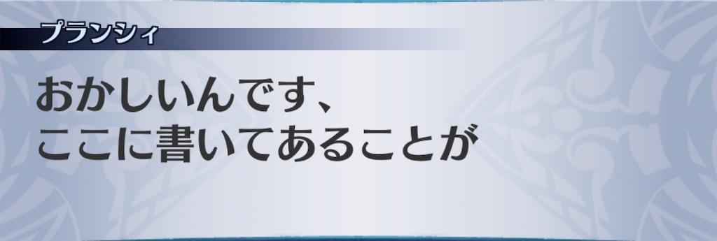 f:id:seisyuu:20200101180432j:plain