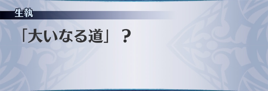 f:id:seisyuu:20200101180614j:plain