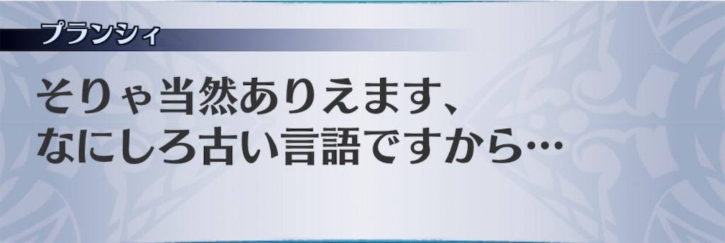 f:id:seisyuu:20200101180641j:plain