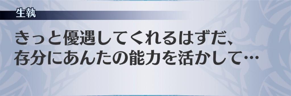 f:id:seisyuu:20200101180821j:plain