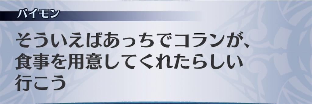 f:id:seisyuu:20200101180837j:plain