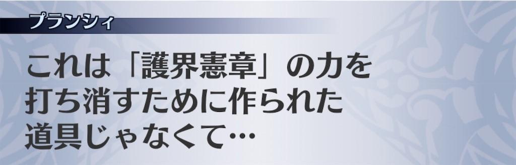 f:id:seisyuu:20200101180938j:plain