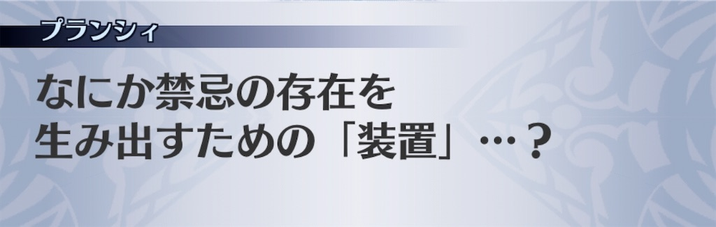 f:id:seisyuu:20200101180947j:plain