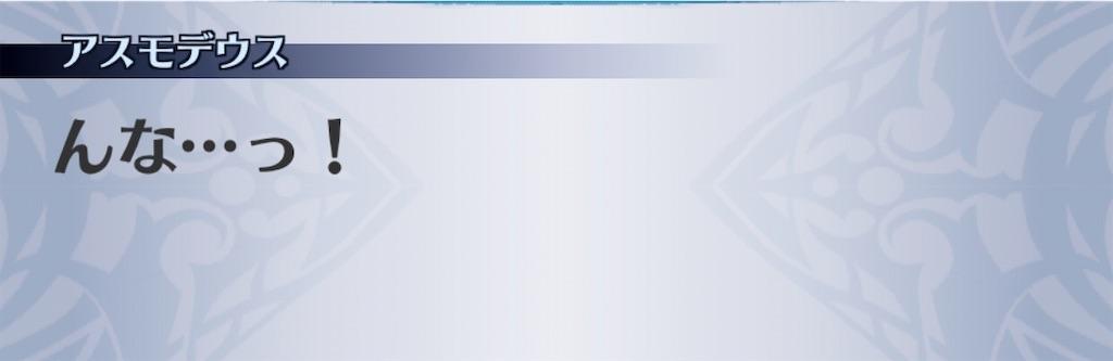 f:id:seisyuu:20200102044157j:plain