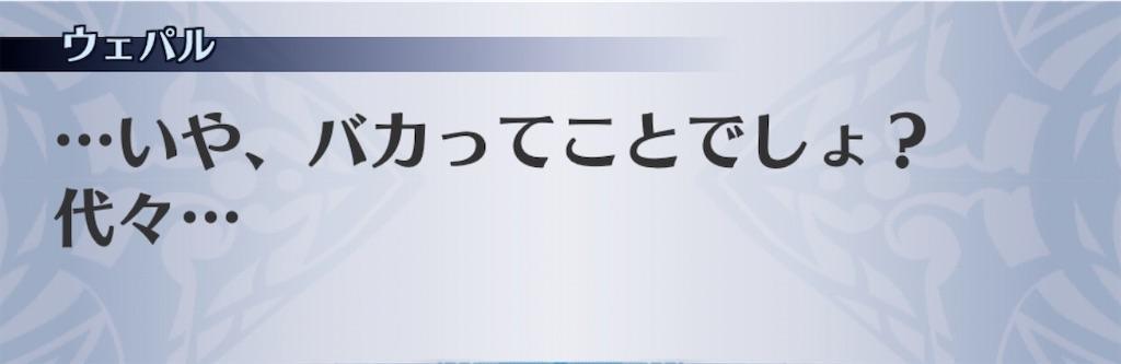 f:id:seisyuu:20200102044448j:plain