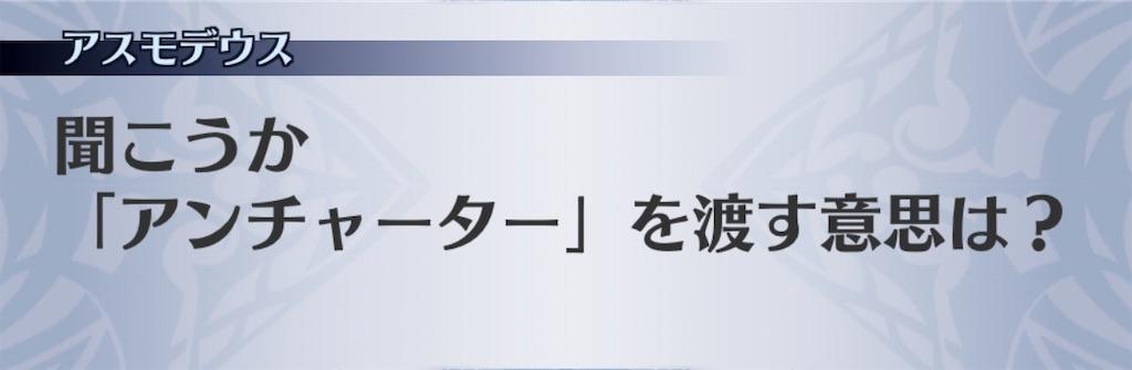 f:id:seisyuu:20200102044721j:plain