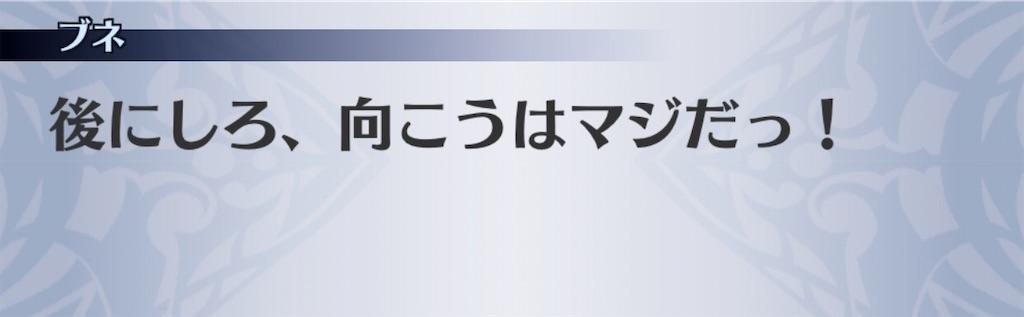 f:id:seisyuu:20200102044912j:plain