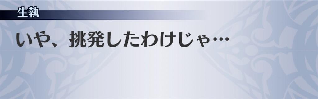 f:id:seisyuu:20200102044921j:plain