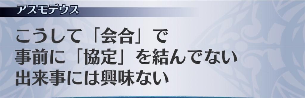 f:id:seisyuu:20200102130503j:plain