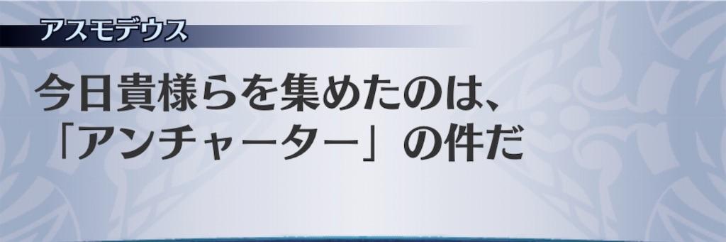 f:id:seisyuu:20200102130506j:plain