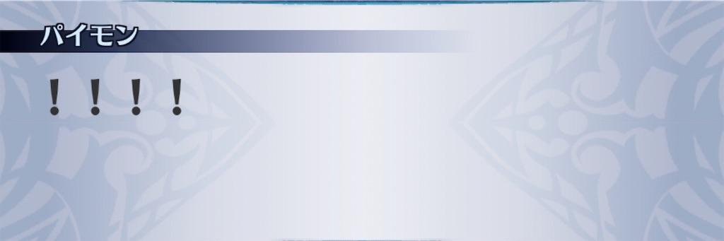 f:id:seisyuu:20200102130630j:plain