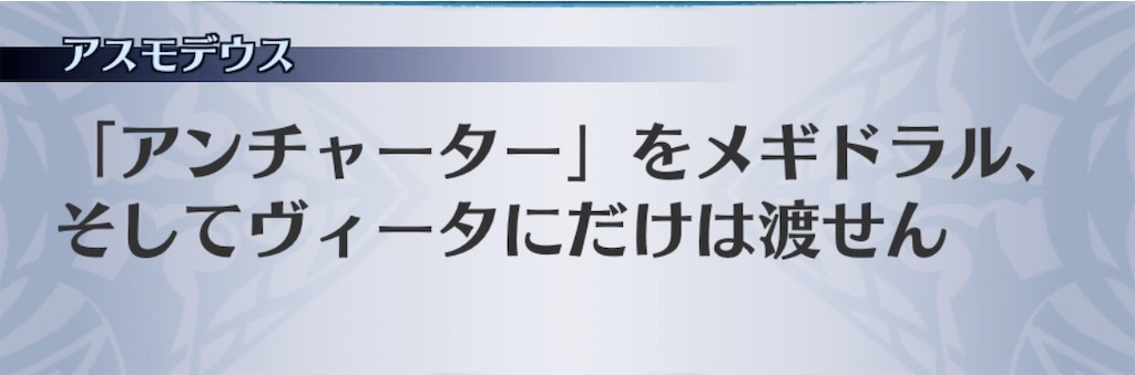f:id:seisyuu:20200102131341j:plain