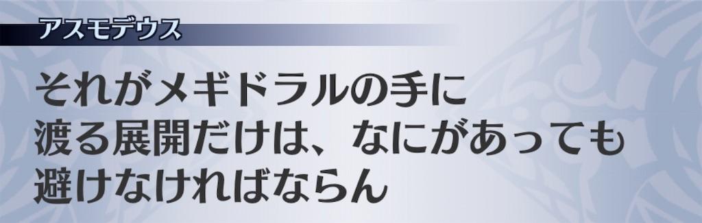 f:id:seisyuu:20200102131636j:plain