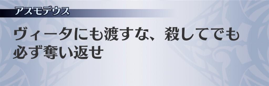 f:id:seisyuu:20200102131641j:plain