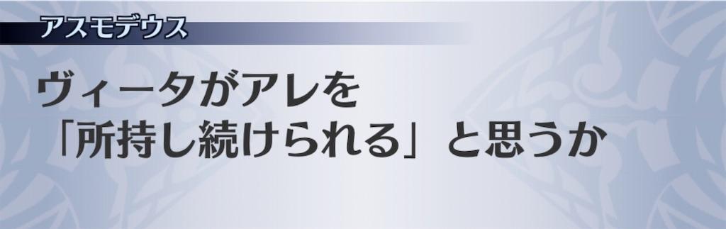 f:id:seisyuu:20200102131735j:plain