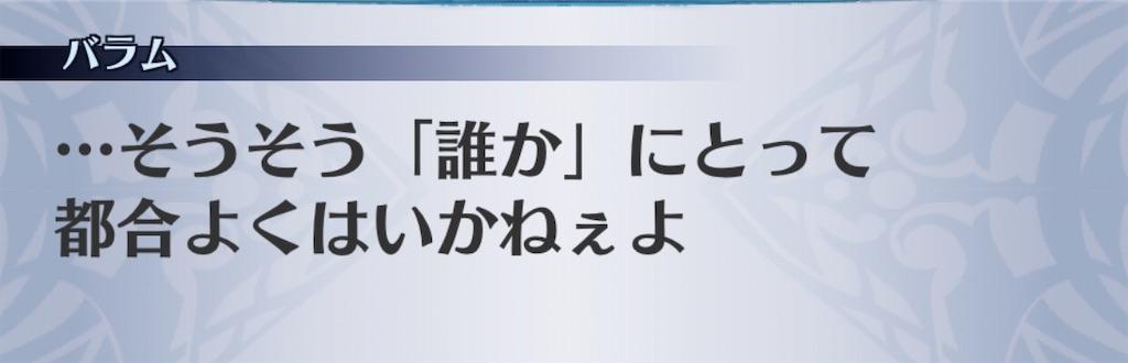 f:id:seisyuu:20200102131932j:plain