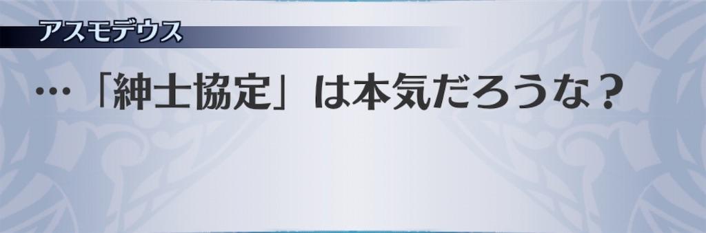 f:id:seisyuu:20200102132228j:plain