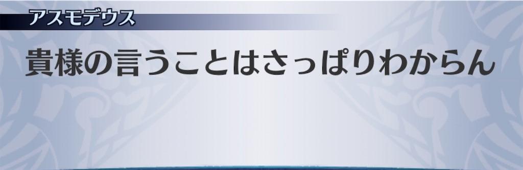 f:id:seisyuu:20200102132238j:plain