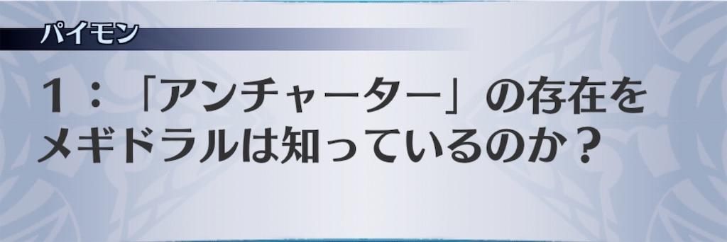 f:id:seisyuu:20200102132415j:plain