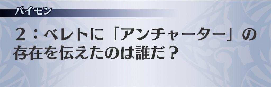 f:id:seisyuu:20200102132420j:plain