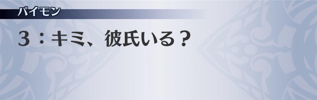 f:id:seisyuu:20200102132424j:plain