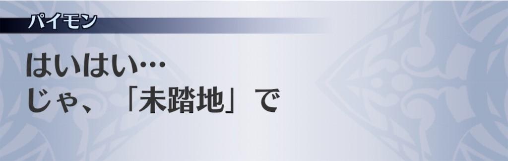 f:id:seisyuu:20200102132503j:plain