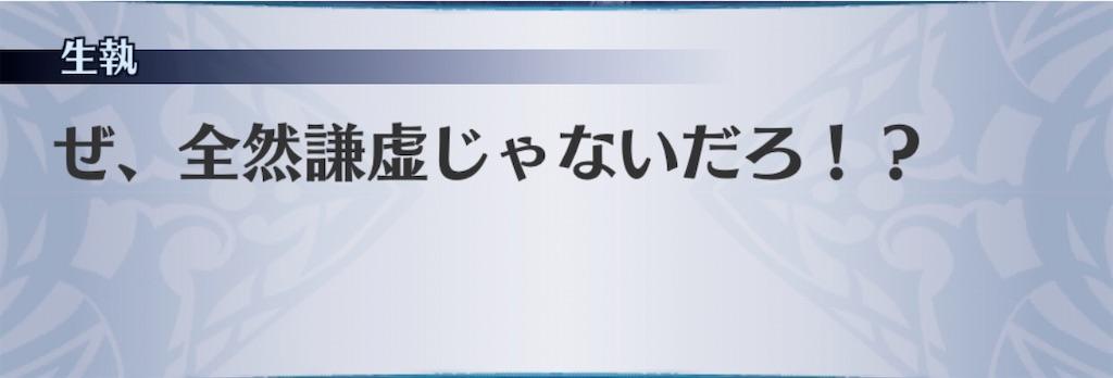 f:id:seisyuu:20200102132707j:plain