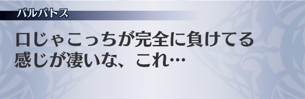 f:id:seisyuu:20200102132710j:plain