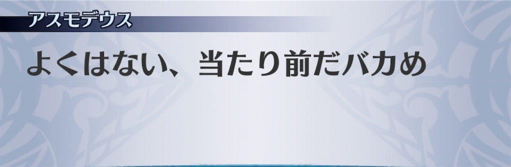 f:id:seisyuu:20200102132943j:plain