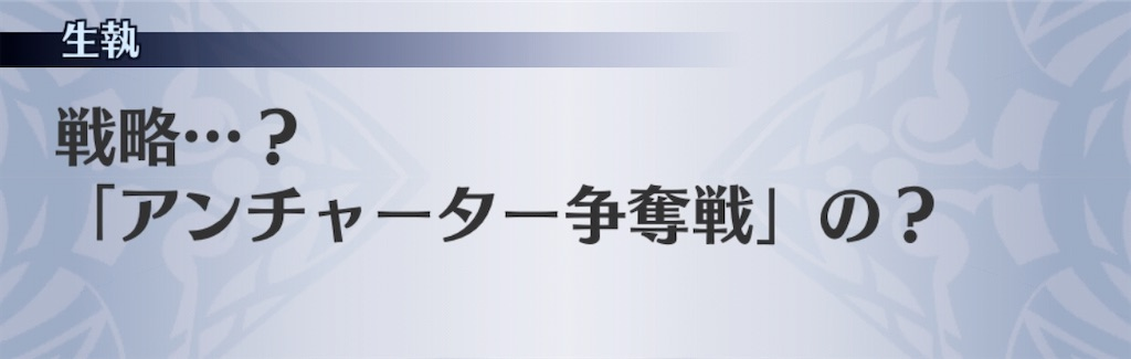 f:id:seisyuu:20200102133035j:plain