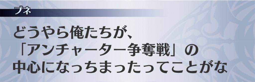 f:id:seisyuu:20200102133147j:plain