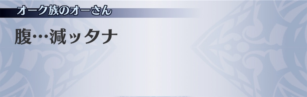 f:id:seisyuu:20200103094943j:plain
