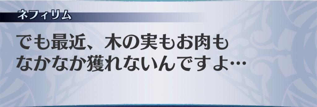 f:id:seisyuu:20200103095607j:plain