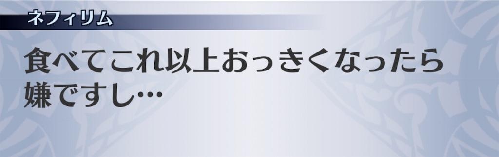 f:id:seisyuu:20200103095929j:plain
