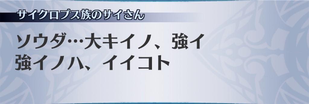 f:id:seisyuu:20200103100022j:plain