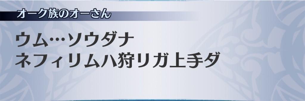 f:id:seisyuu:20200103100126j:plain