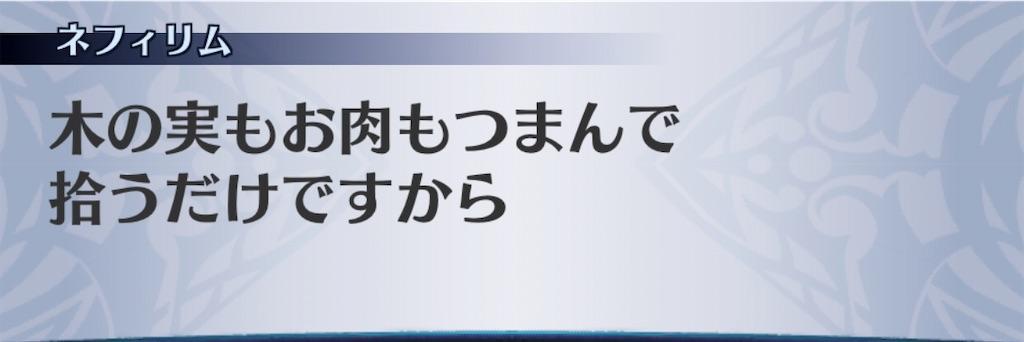 f:id:seisyuu:20200103100214j:plain