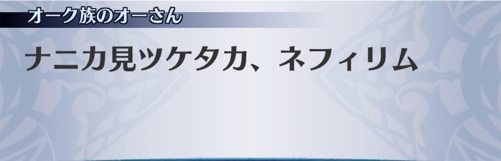 f:id:seisyuu:20200103100304j:plain