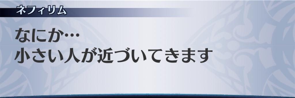 f:id:seisyuu:20200103100308j:plain