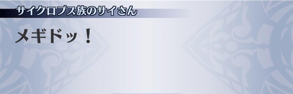 f:id:seisyuu:20200103100343j:plain