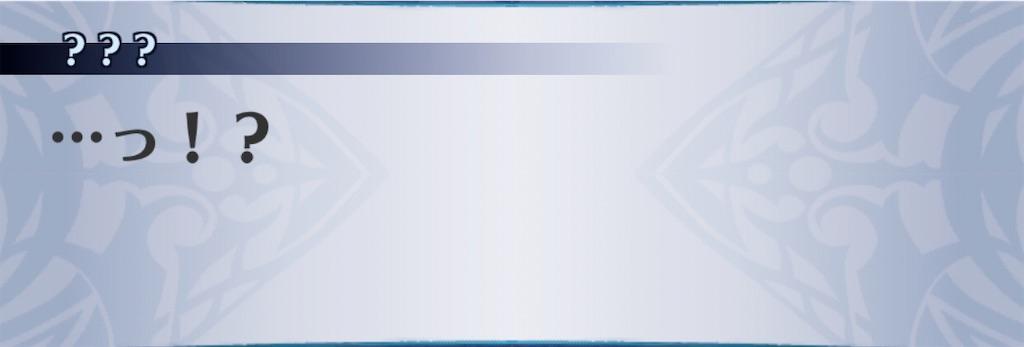 f:id:seisyuu:20200103100912j:plain