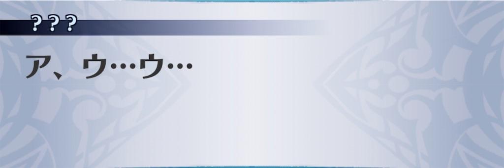 f:id:seisyuu:20200103101116j:plain
