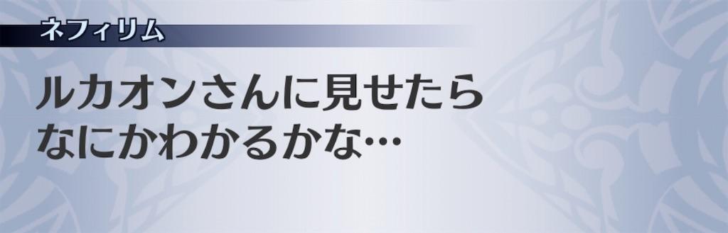 f:id:seisyuu:20200103101205j:plain