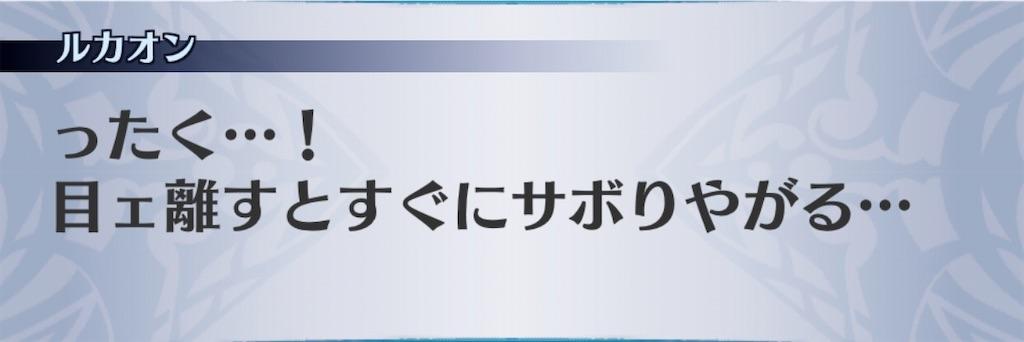 f:id:seisyuu:20200103101517j:plain