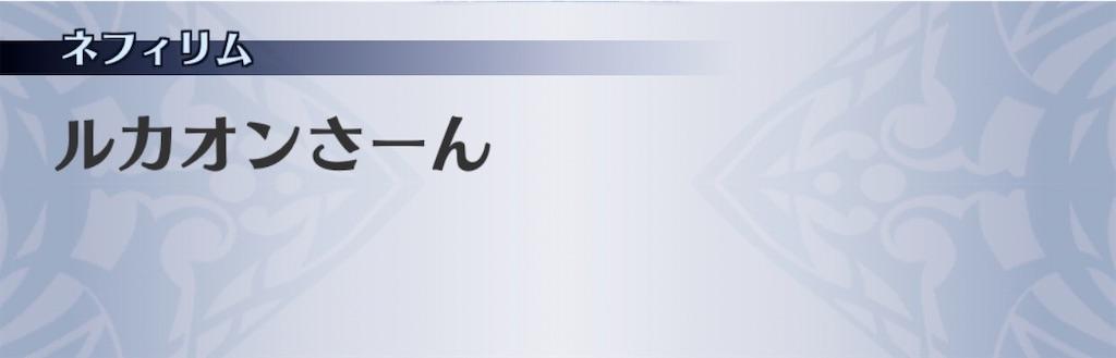 f:id:seisyuu:20200103101522j:plain