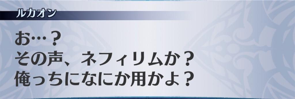 f:id:seisyuu:20200103101529j:plain