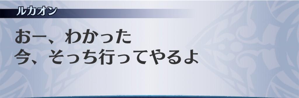 f:id:seisyuu:20200103101545j:plain
